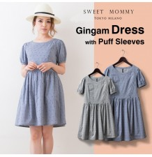 Gingham maternity and nursing dress