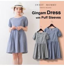 Gingham maternity and nursing dress