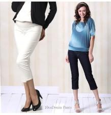 Jeans de grossesse taille basse