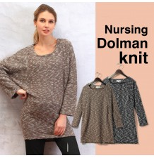 Maternity and nursing tunic sweater