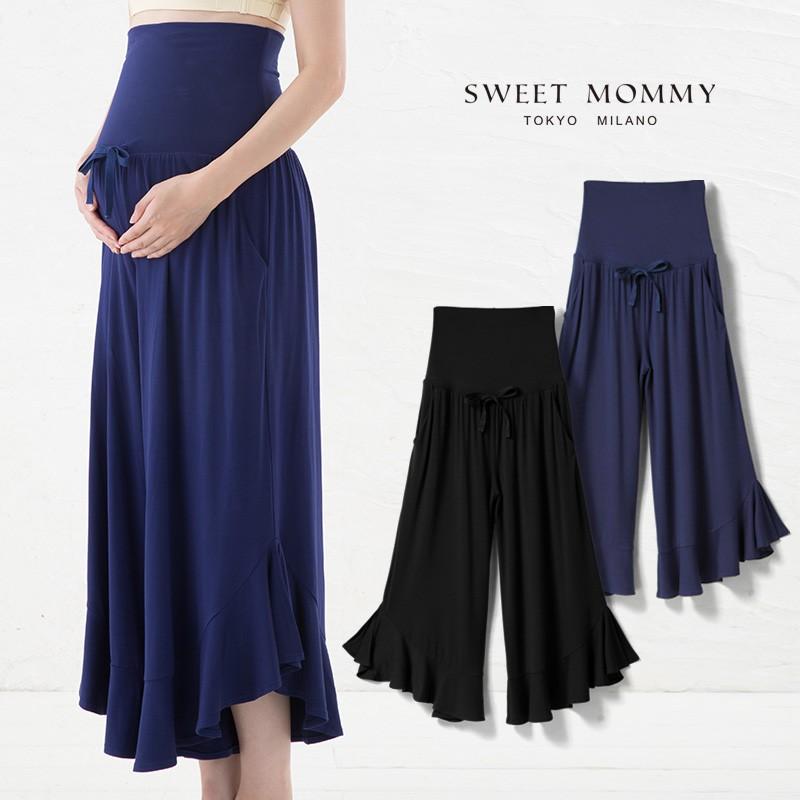 Maternity skirt pant