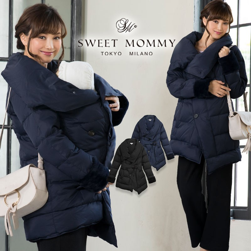 Down mother coat with double buttons