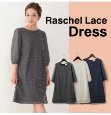 Maternity and nursing raschel lace dress