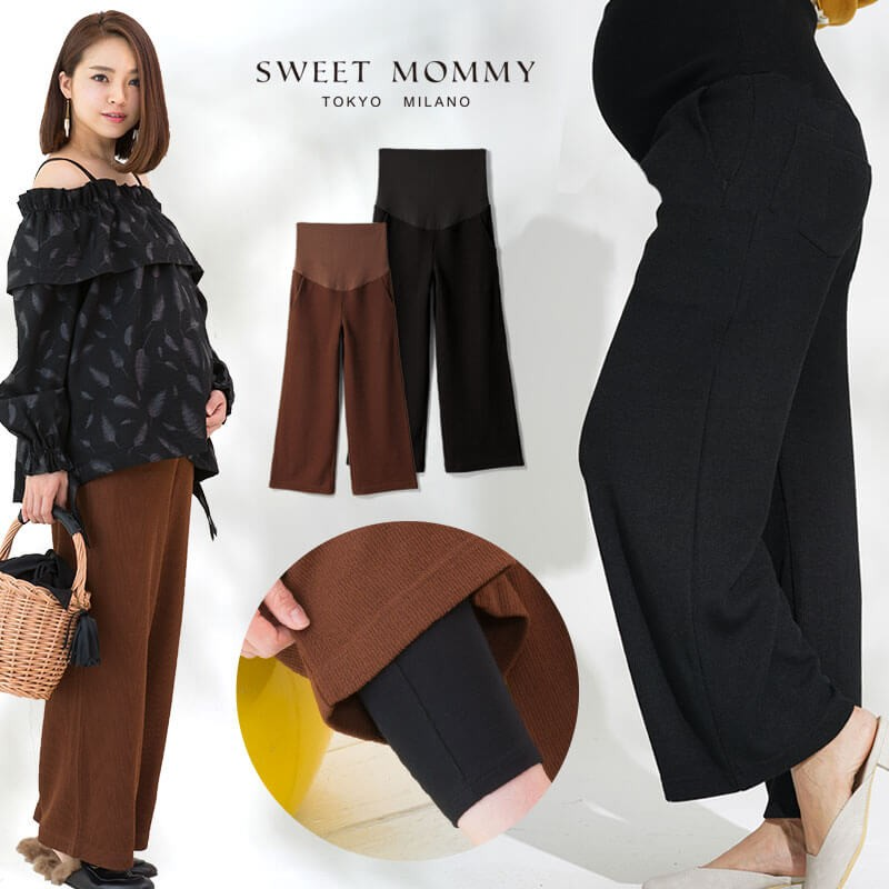 Winter maternity trousers with inside leggings