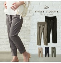 Chalked maternity trousers with double waist adjustment