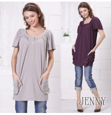 Maternity & Nursing Tunic Top