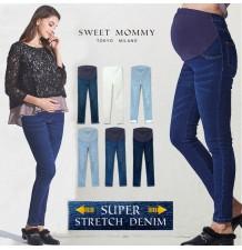 Jean élastique de grossesse coupe skinny en coton