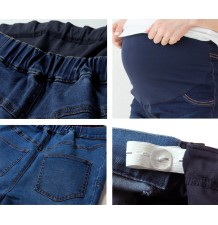 Maternity Cotton Super Stretch Vintage Denim Skinny Jeans