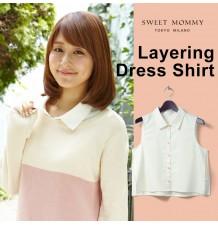 Organic cotton layering dress shirt