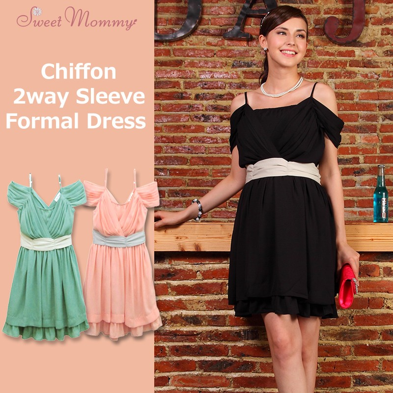 Two Way Sleeve Maternity Nursing Formal Chiffon Dress