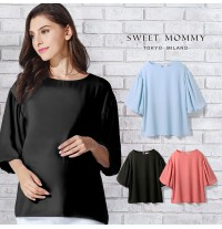 Maternity and nursing short sleeve top