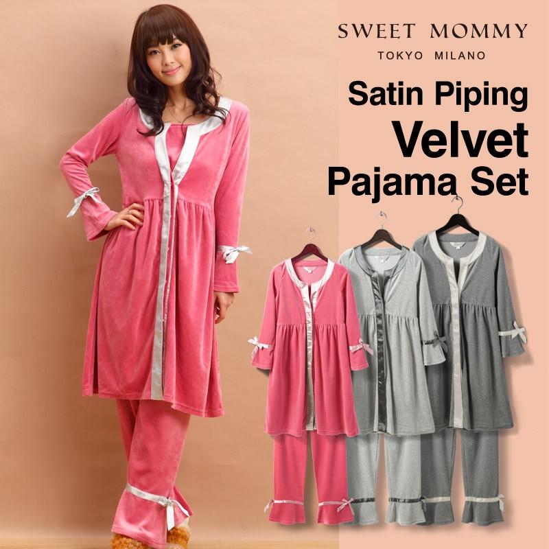 Pyjama de Hiver de Chenille de Grossesse et Allaitement