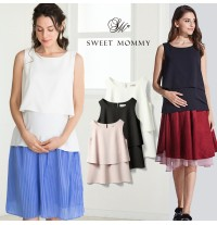 Maternity and nursing  solid top