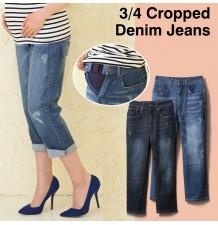 Jeans cropped premaman con estensione rimovibile.