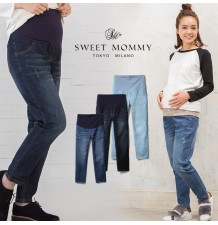 Maternity 9/10 length jeans