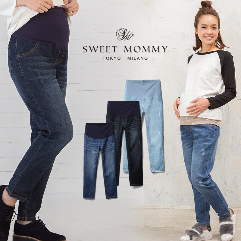 Maternity 9/10 length jeans