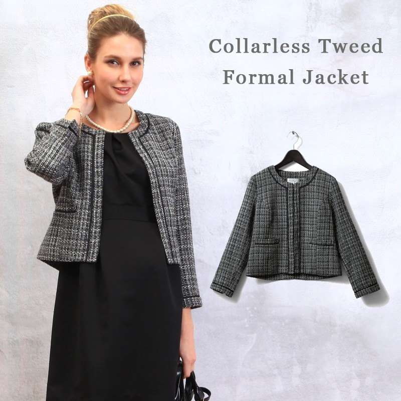 Collarless Tweed Formal Jacket
