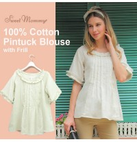 Maternity Nursing Cotton Pintuck Blouse with Frill