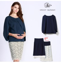 Maternity and nursing 2 pcs set