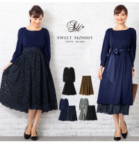 Maternity and nursing two-piece formal set