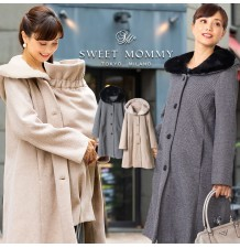 Maternity coat with detachable baby pouch and hood