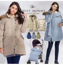 Piumino Mamma-Bimbo con Sacco passeggino Trasformabile