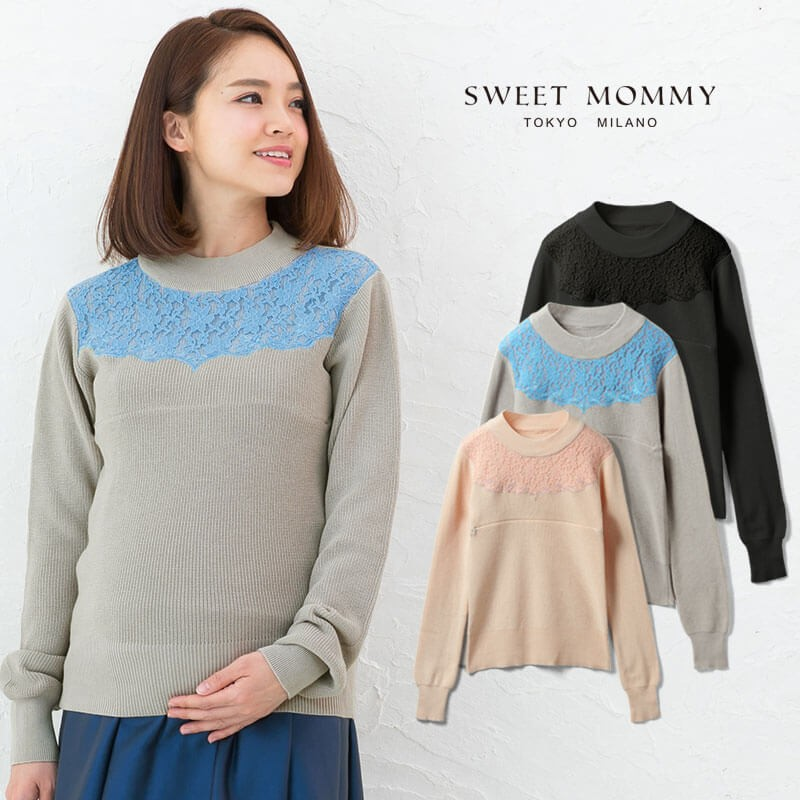 Organic cotton maternity and nursing sweater