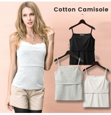 Maternity Nursing Cotton Camisole