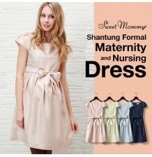 Shantung Robe de grossesse de soirée et de cérémonie