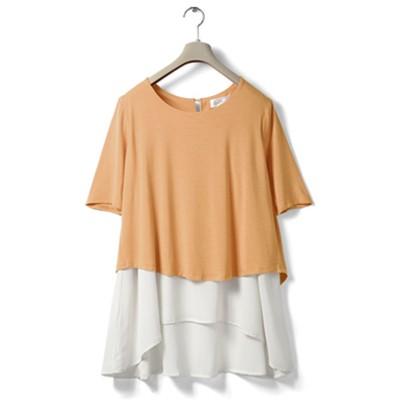 Camel - half sleeves
